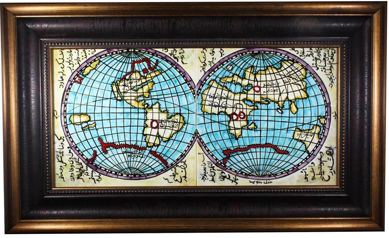 İbrahim Hakkı Hazretleri Dünya Haritası 20*40cm Pano